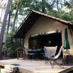 Tente Classic Wood